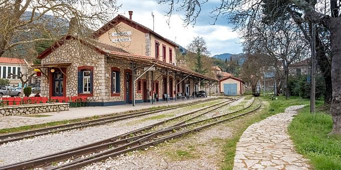 Ταξιδιωτικό γραφείο Mavrogiannis Travel ΚΑΛΑΒΡΥΤΑ