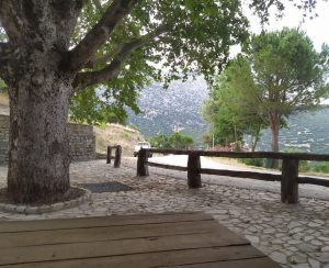 Ταξιδιωτικό γραφείο Mavrogiannis Travel KARYA