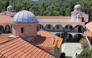 Ταξιδιωτικό γραφείο Mavrogiannis Travel ΟΣΙΟΣ ΔΑΒΙΔ