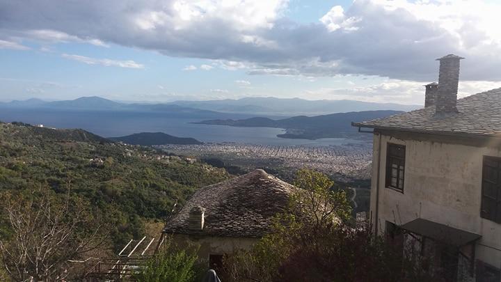 Ταξιδιωτικό γραφείο Mavrogiannis Travel ΠΗΛΙΟ