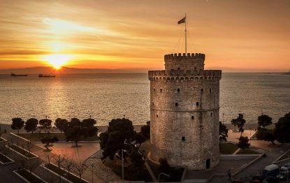 Ταξιδιωτικό γραφείο Mavrogiannis Travel ταξίδια από το 1980 thessaloniki