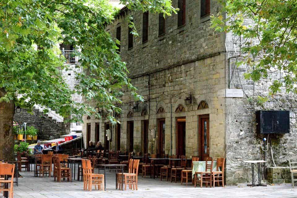 Ταξιδιωτικό γραφείο Mavrogiannis τζουμερκα