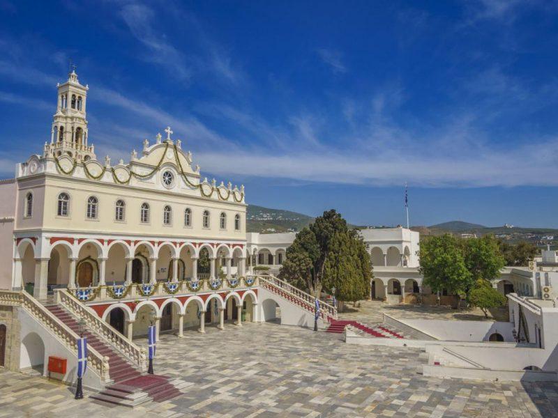 Ταξιδιωτικό γραφείο Mavrogiannis Travel ΤΗΝΟΣ