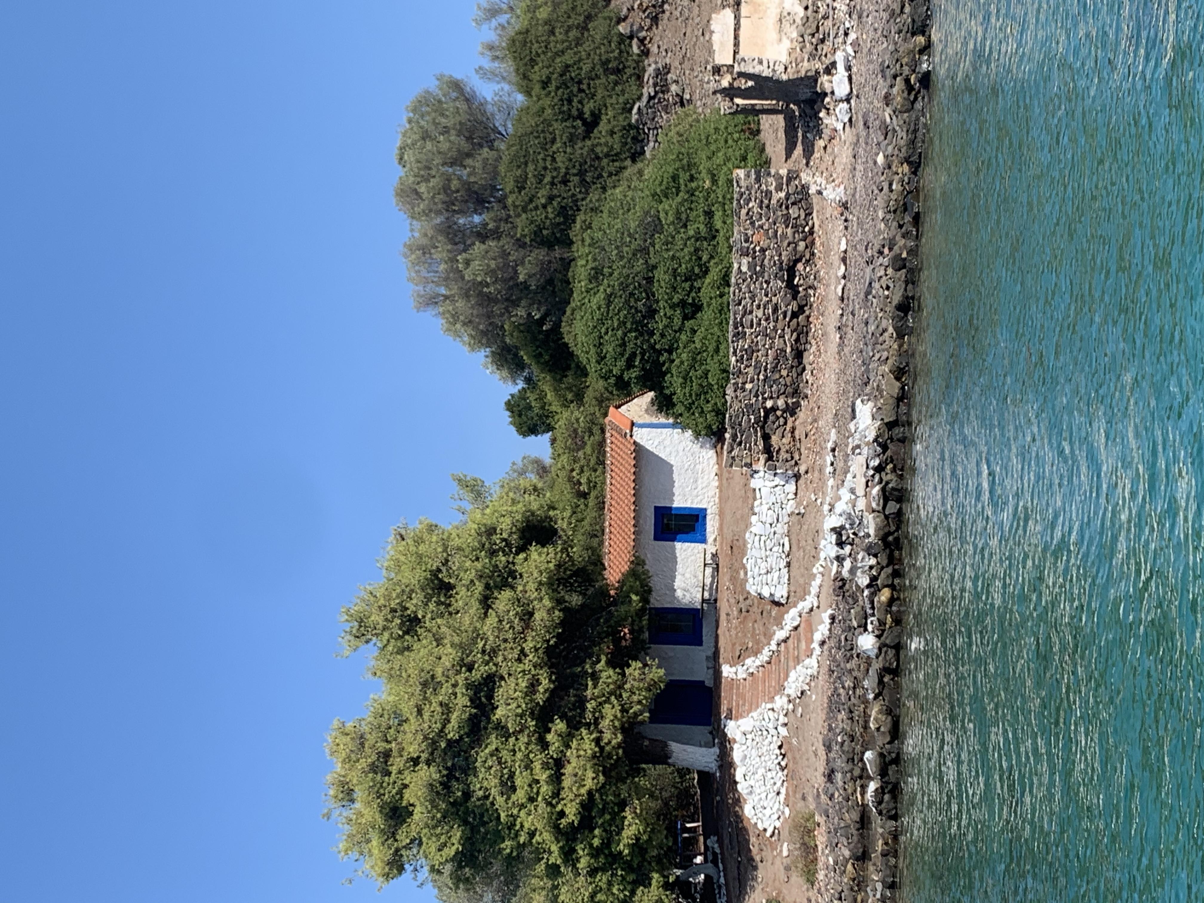 τουριστικό γραφείο Μαυρογιάννης Λιχαδονήσια